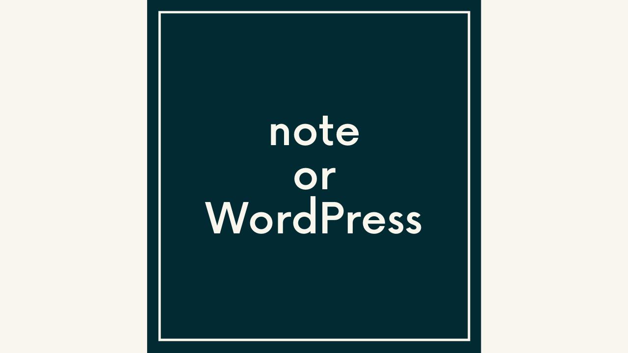 note-or-wordpress